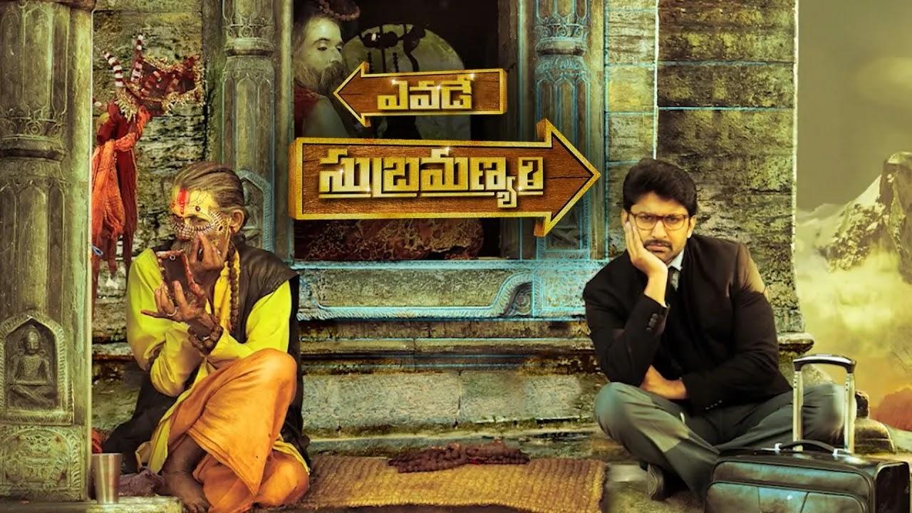Yevade Subramanyam (2015) Movie Poster | Movierulz