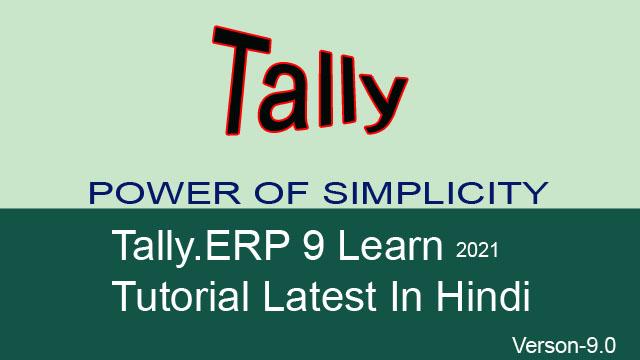 Tally Erp9 Laern Debtor Creaditor 2021 Tutorial in Hindi