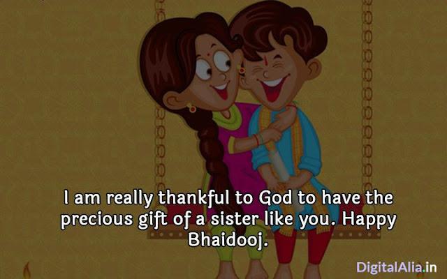 images of bhai dooj wishes