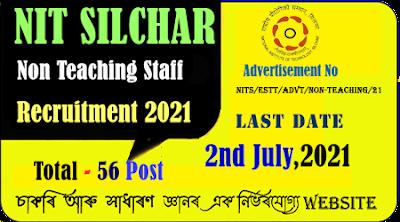 NIT Silchar Non Teaching Staff Recruitment 2021