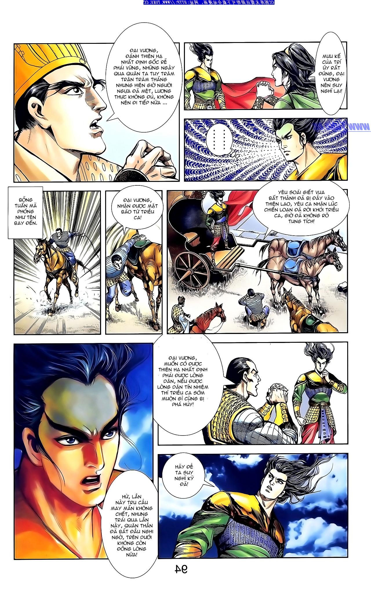 Cơ Phát Khai Chu Bản chapter 142 trang 9
