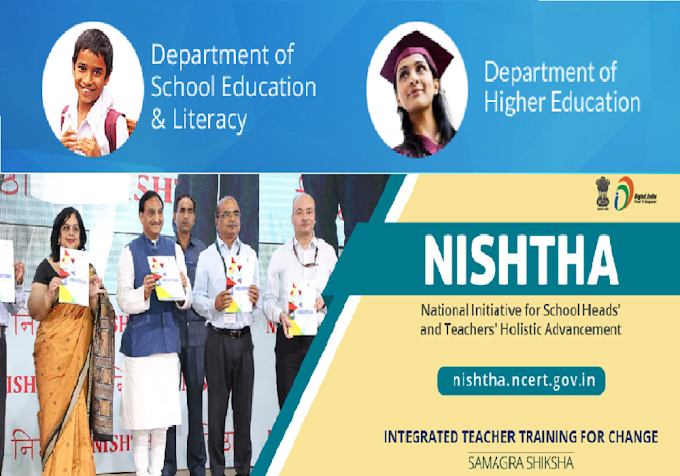NISHTHA Initiative 2019-20