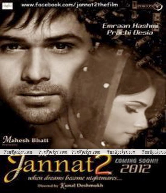 Mp3 Latest songs Free Download: December 2011