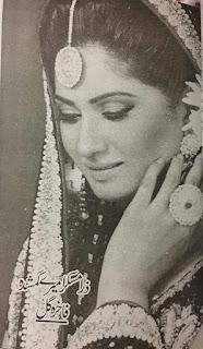 Zara muskura mere gumshuda by Fakhra Gul Episode 11 Online Reading