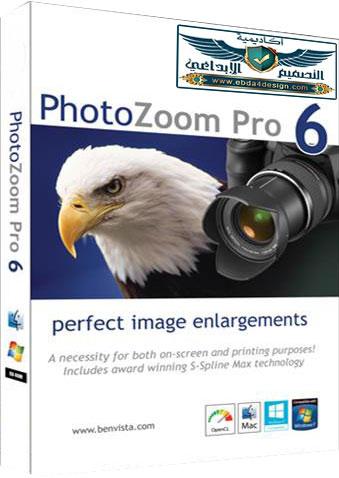 تحميل برنامج تكبير الصور دون فقدان جودتها  PhotoZoom Pro