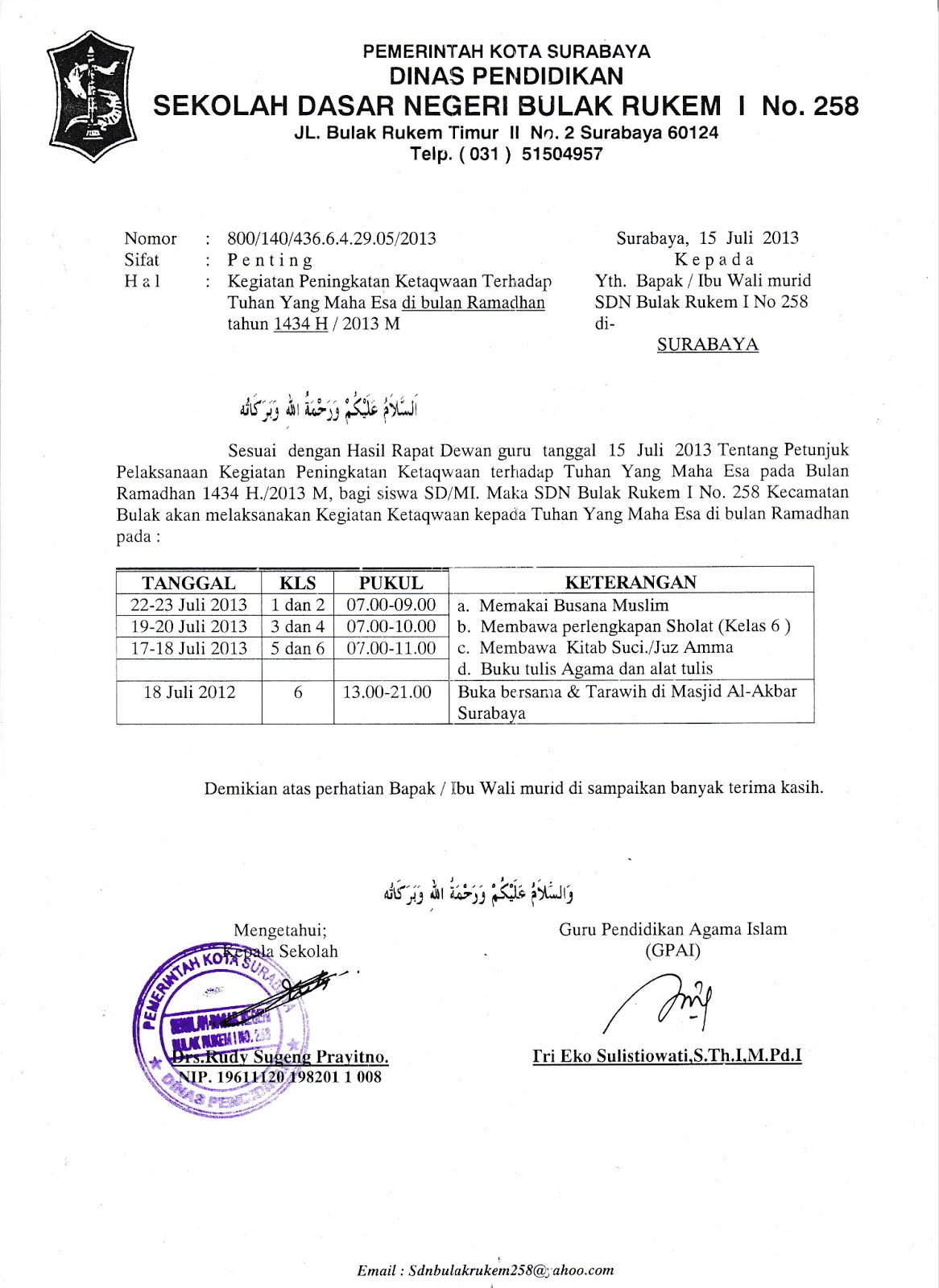 Sdn Bulak Rukem I No 258 Surabaya Surat Edaran