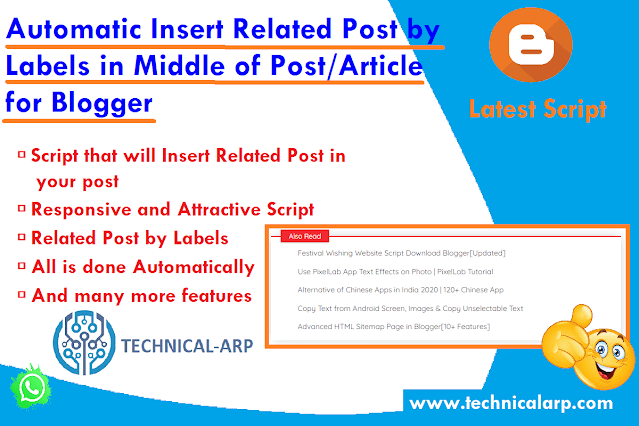 Automatically Add Related Articles in Middle of Post Inline related post blogger