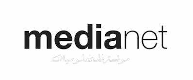 إعلانات media.net