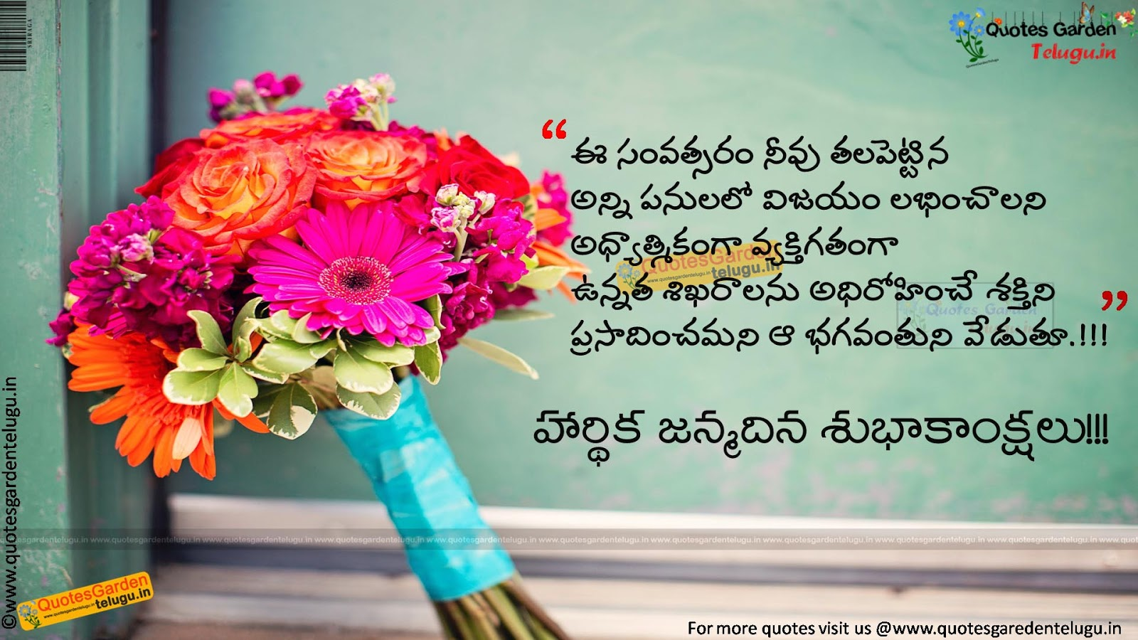 Fine Captivating Happy Birthday Quotes In Telugu Photos Birthday Cake Personalised Birthday Cards Veneteletsinfo