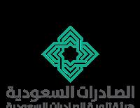 وظائف هيئة تنمية الصادرات السعودية في مدينة الرياض