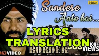 Sandese Aate Hai Lyrics in English | With Translation |- Border