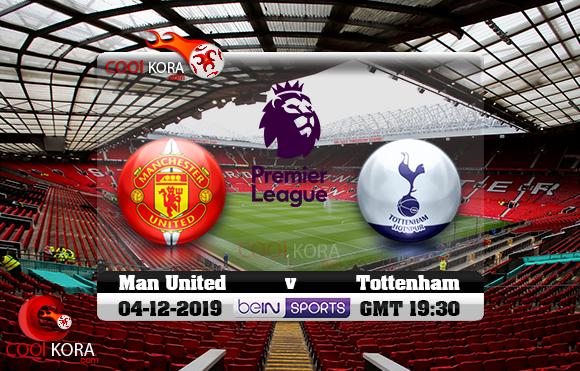 مشاهدة مباراة مانشستر يونايتد وتوتنهام اليوم 4-12-2019 في الدوري الإنجليزي