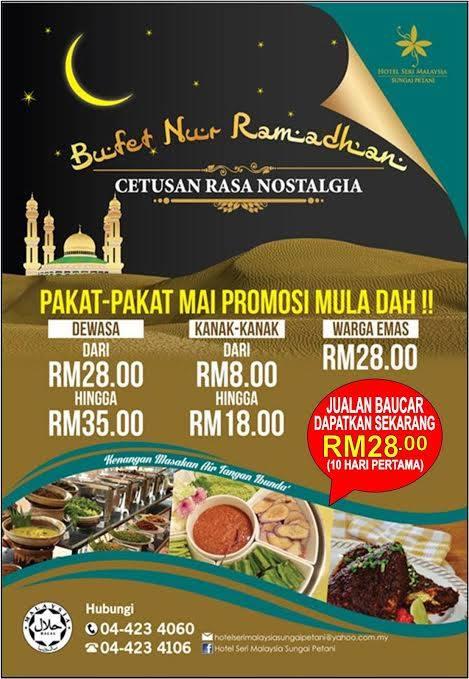 Hotel Seri Malaysia Sungai Petani Kedah