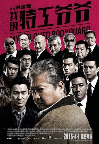 My Beloved Bodyguard 2016 Dual Audio Hindi Full Movie Download