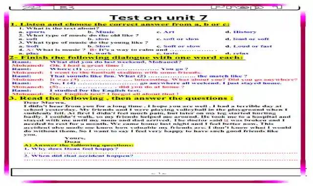 امتحانات لغة انجليزية على الوحدات للصف الاول الاعدادى الترم الثانى 2021