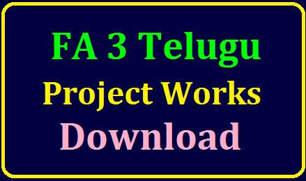 FA 3 Telugu Project Works Download/2019/12/fa-3-telugu-project-works-download.html