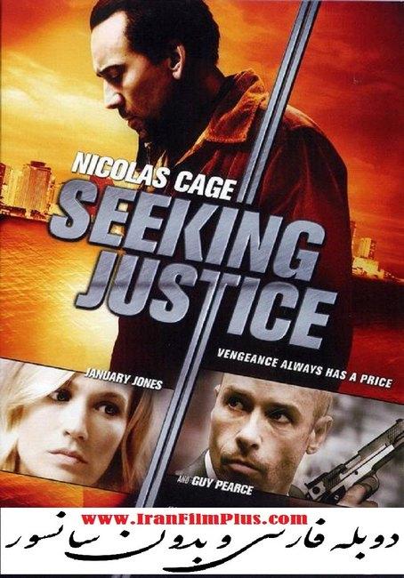 download movie Seeking Justice farsi