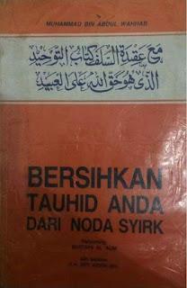 kitab tauhid 1979