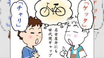 """""""Keyword"""" """"dialek kansai"""" """"agama yang ada di jepang"""" """"katakana"""" """"hiragana"""" """"japanese dialects"""" """"kansai dialect"""" """"huruf hanzi"""" """"kamus bahasa mandarin lengkap"""" """"pinyin adalah"""" """"indonesia to mandarin"""" """"angka mandarin"""""""
