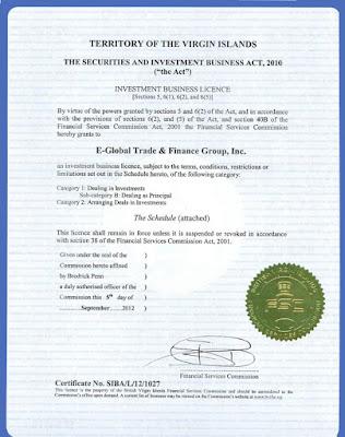 Комиссия по финансовым услугам (FSC)
