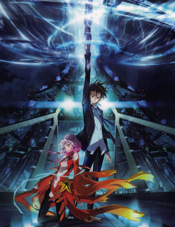 Guilty Crown VOSTFR