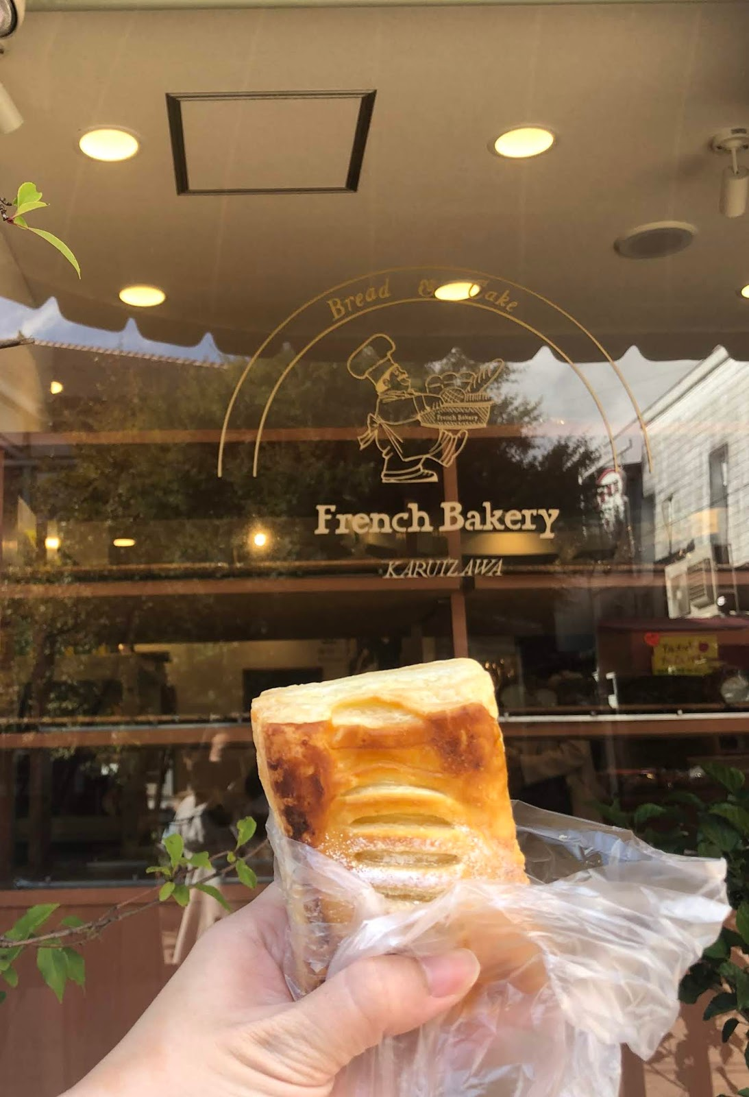 Karuizawa French Bakery Cream Cheese Apple Crumble