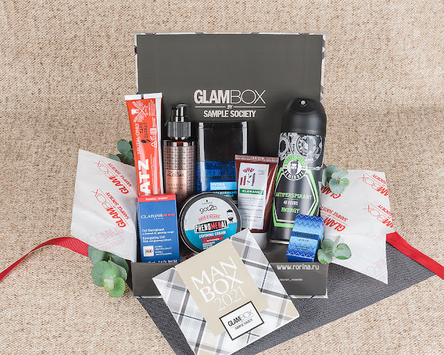 Glambox MAN Box 2021: отзывы с фото
