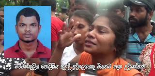 Demonstration over person dying inside Mattakkuliya police when in custody