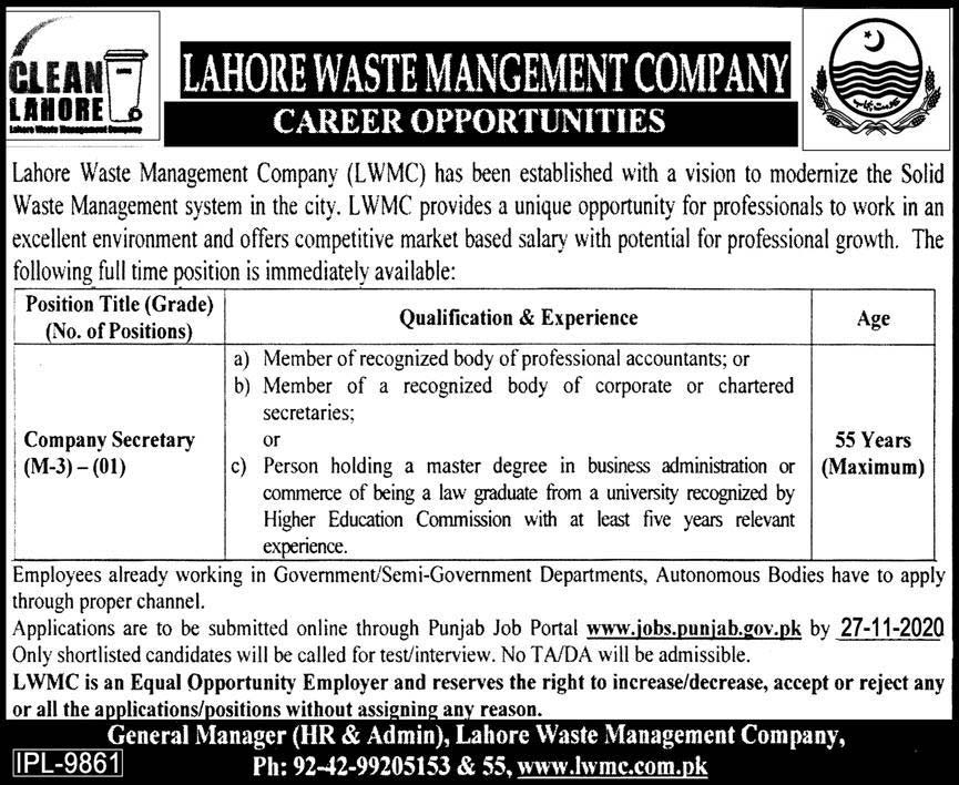Lahore Waste Management Company LWMC Jobs