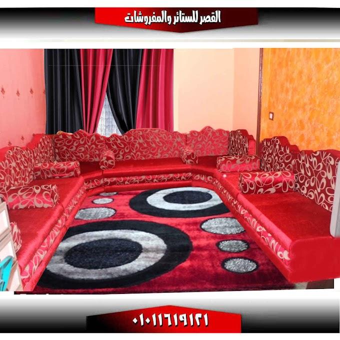 قعدة عربي مجلس عربي حديث من أحدث انتاجنا وتصميمنا