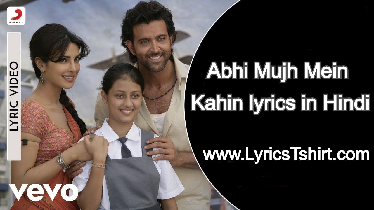 Abhi Mujh Mein Kahin lyrics in Hindi