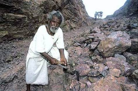 Dashrath Manjhi: जब तक तोड़ेंगे नहीं, तब तक छोड़ेंगे नहीं
