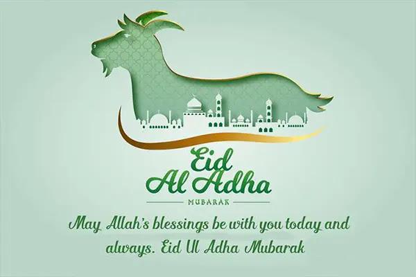 Eid ul Adha Greetings Card 2021, Eid al Adha Greetings Card 2021