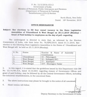 Bye elections 2019 – Grant of Paid holiday to employees of Uttarakhand & West Bengal on the day of poll 25.11.2019