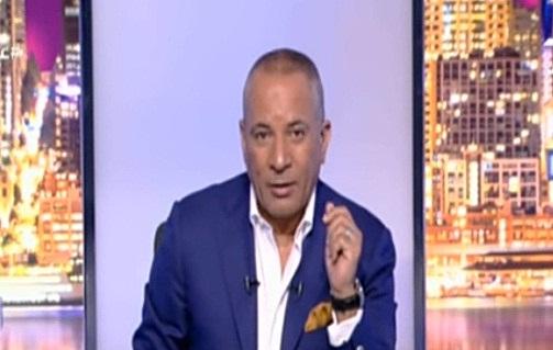 برنامج على مسئوليتى 29/5/2018 أحمد موسى الثلاثاء 29/5