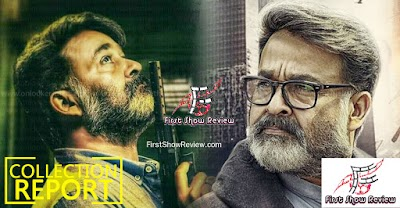 Kerala Box office: Mohanlal's Villain creates history on opening day, emerges all-time highest Malayalam opener :Box Office Collection