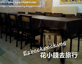 觀塘工廠大廈CAFE