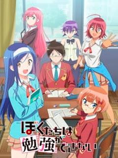 Assistir Bokutachi wa Benkyou ga Dekinai Online