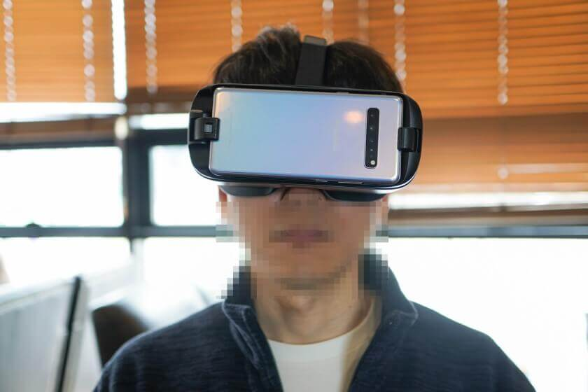 Samsung S10 5GX VR
