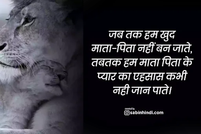 New born baby status, new born baby quotes, new born baby wishes