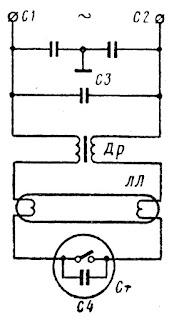 Схема включения люминесцентной лампы со стартером тлеющего разряда