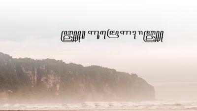 download font jawa
