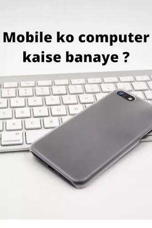 Mobile ko computer kaise banaye ?