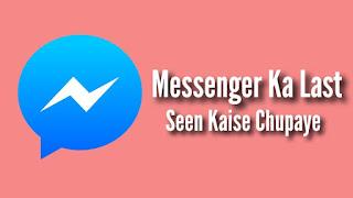 Messenger Ka Last Seen Kaise Chupaye