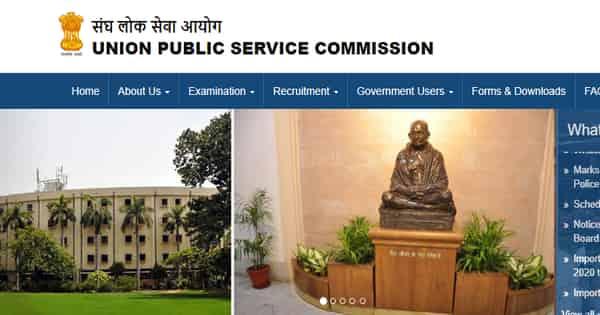 UPSC Topper 2019 Result: प्रदीप सिंह ने किया सिविल सेवा परीक्षा 2019 में टॉप