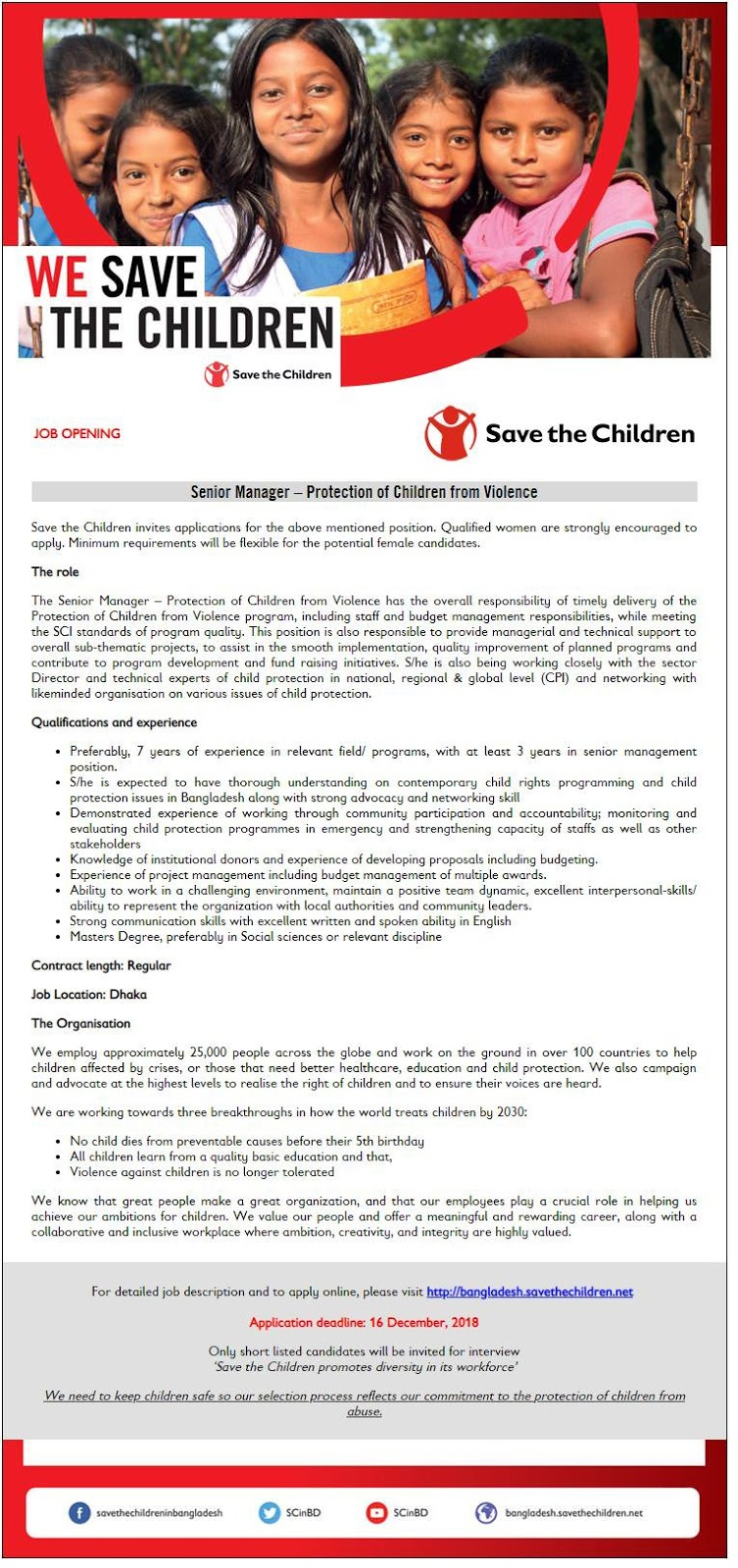 (NGO) SAVE THE CHILDREN BD NEW JOB CIRCULAR-2018