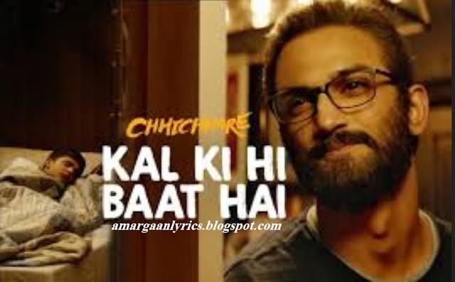 https://www.lyricsdaw.com/2019/09/kal-ki-hi-baat-chhichhore.html