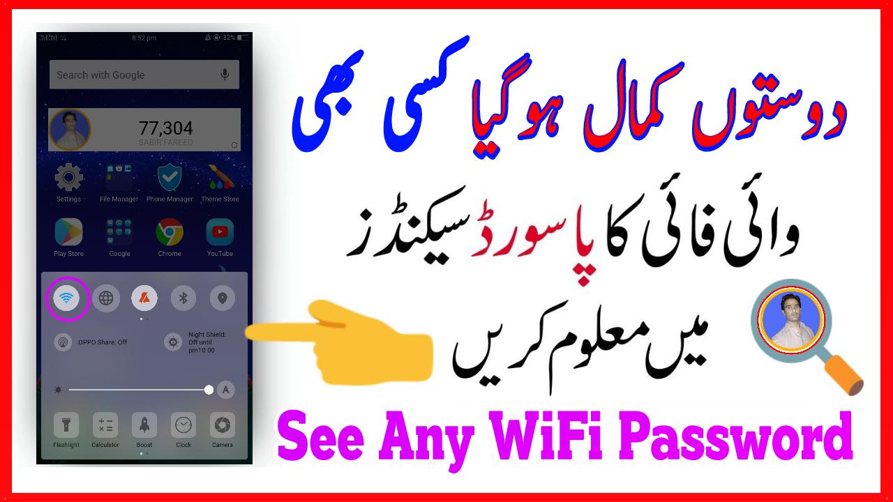 Hack Any Wifi