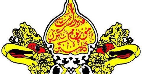 كرجأون9 Perbadanan Muzium Negeri Kelantan 20 Mac 2019