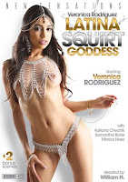 Latina Squirt Goddess xXx (2015)